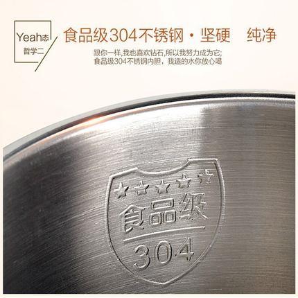Joyoung  Nồi lẩu điện, đa năng, bếp và vỉ nướng Bình đun nước điện Joyoung / Jiuyang K17-F66 đun sôi