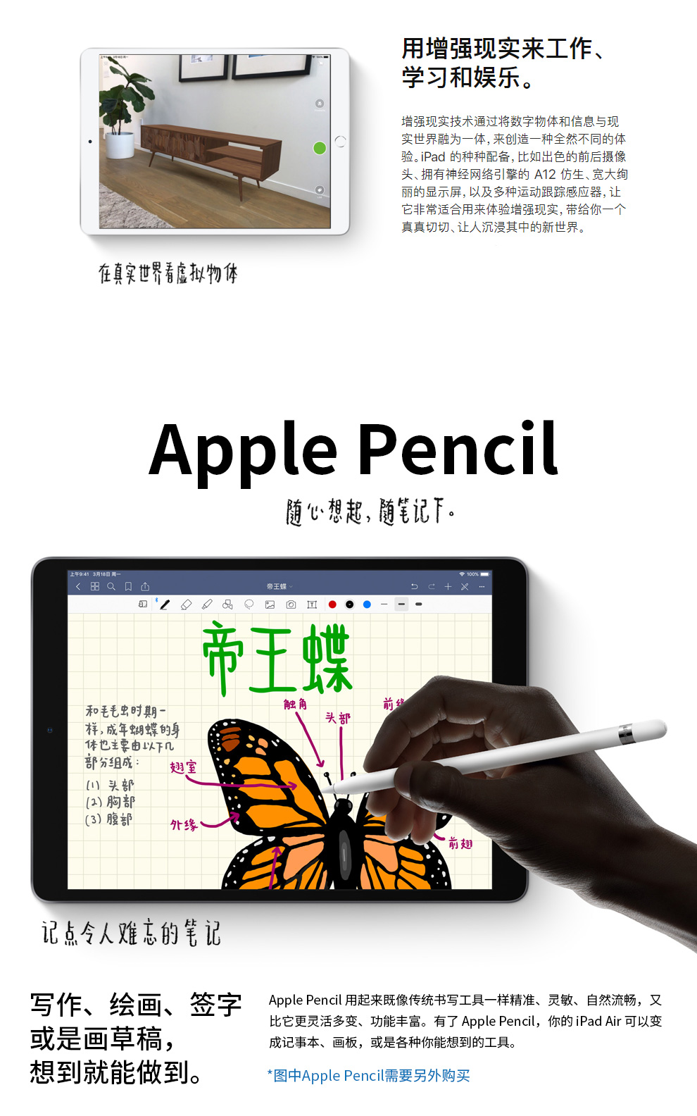 Máy tính bảng Quả Táo/ Táo 10.5-inch Ipad air bao bây giờ Máy tính iPad air 3 Ngân hàng quốc gia hỗ