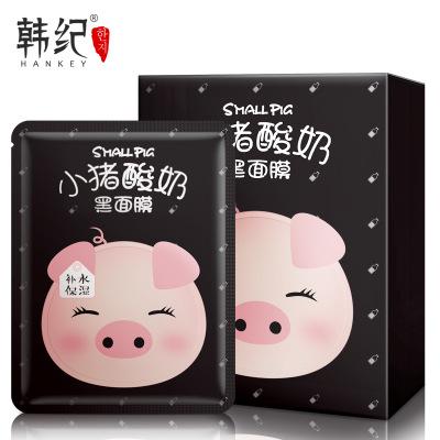 HANJI Mặt nạ Han Ji Piggy Yogurt Mask dưỡng ẩm nhẹ và không gây kích ứng Thu nhỏ lỗ chân lông cho si