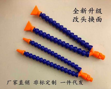 Dorlink Máy ép nhựa  Máy công cụ Ống nhựa làm mát Bifurcation Máy tiện loại Y Phổ quát Tre Rắn Ống d