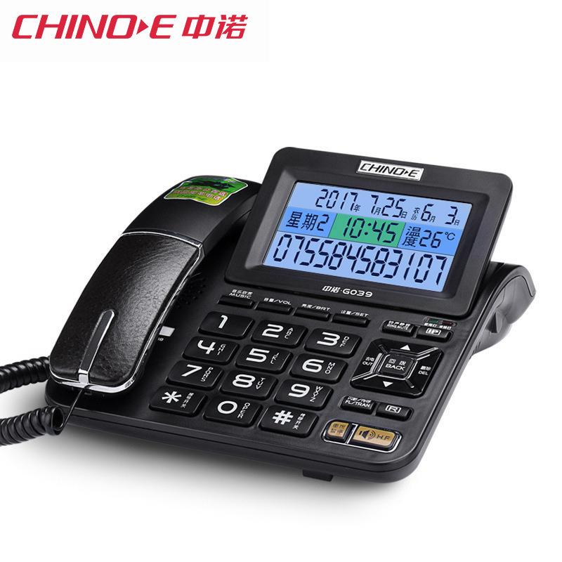 Điện thoại bàn nhà cố định văn phòng CHINO-E