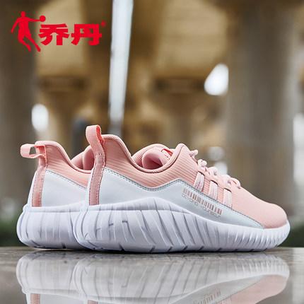 Jordan Giày lưới Giày nữ Jordan giày chạy bộ nữ 2019 mùa thu mới mùa hè thoáng khí giày thông thường