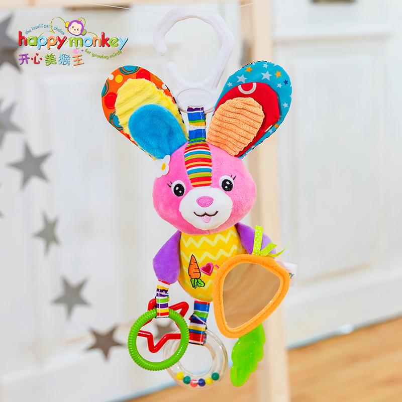 Happy Monkey - Đồ chơi treo xe đẩy cho bé hình gấu bông dễ thương .