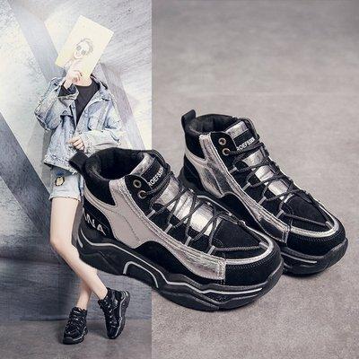 Giày nữ hàng Hot Giày thủy triều siêu cháy nữ cũ 2019 mùa thu mới giày mùa thu dày giày mùa đông mẫu