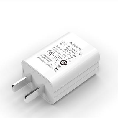 GAT Cục sạc Bộ sạc điện thoại di động 5v1a Chứng nhận 3C cho đầu sạc USB kê đa chức năng Bộ chuyển đ