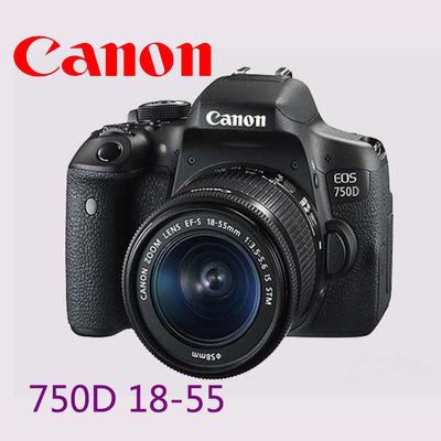 CANON Máy ảnh phản xạ ống kính đơn / Máy ảnh SLR Máy ảnh DSLR 750D 24,2 triệu pixel 18-135 bộ 18-55