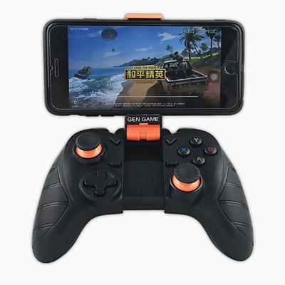 ipega Tay cầm chơi game GEN TRÒ CHƠI Chuangyou MỚI S7 không dây Bluetooth gamepad Máy tính bảng Andr