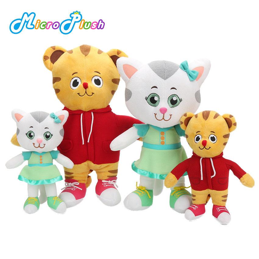Microplush - đồ chơi thú nhồi bông Chú hổ nhỏ Daniel hàng xóm mèo con