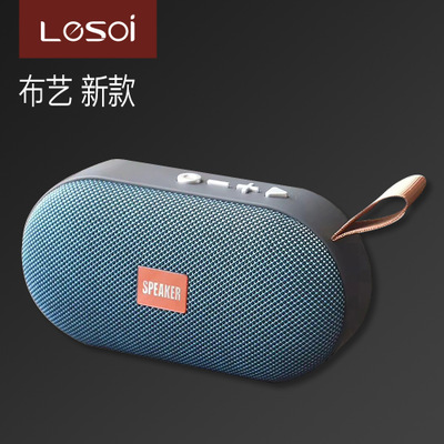 ZHONGXING Máy Radio Thẻ di động mới T7 Loa siêu trầm Loa siêu nhỏ Quà tặng âm thanh không dây Logo t