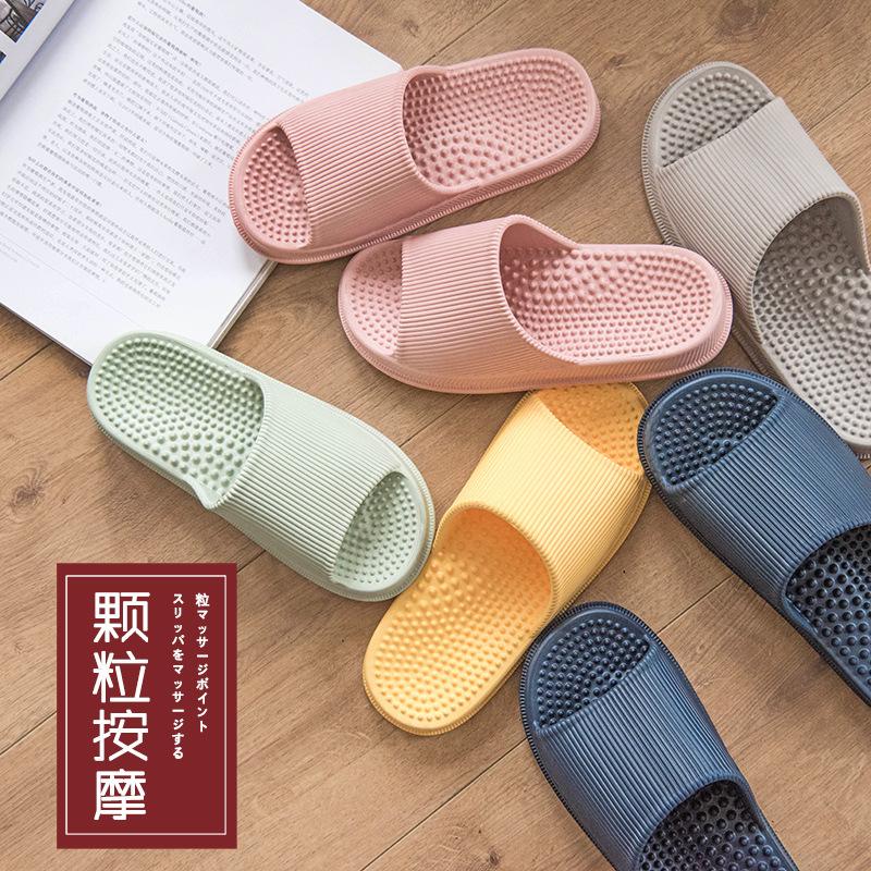 YOUDIAO dép mang trong nhà Cặp vợ chồng mùa hè theo phong cách Nhật Bản phòng tắm mát-xa chống trơn