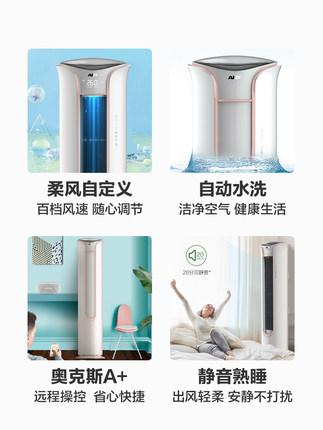 AUX  Điều hòa, máy lạnh AUX / Oaks điều hòa không khí lớn 3P ba phòng khách hạng nhất biến tần nhà đ