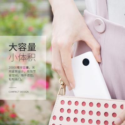 WST Pin sạc dự bị Sạc kho báu 20000 mAh điện thoại di động hiển thị kỹ thuật số sạc nhanh Kho báu po