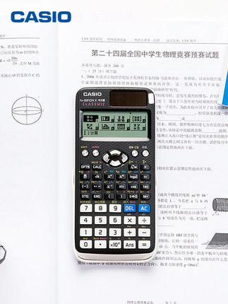 Máy tính  ĐIỆN THOẠI Casio FX-991CN X Phiên bản tiếng Trung của máy tính chức năng khoa học sinh viê