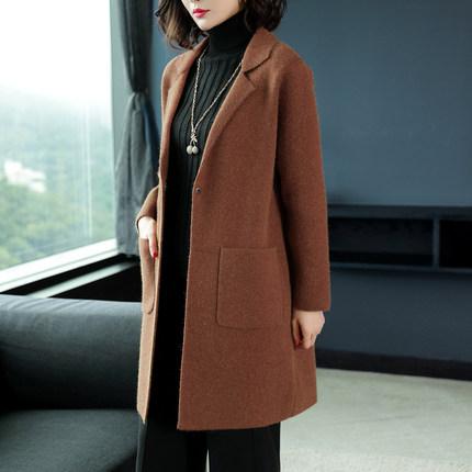 HUANJINSHAN Áo khoác Cardigan Áo len dệt kim màu đỏ đan đầu mùa thu 2019 mới mùa thu nữ mỏng phần áo