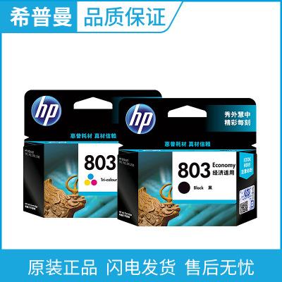 HP Hộp mực nước Hộp mực HP 803 gốc (3YP42AA / F6V20AA) cho HP AMP 125/120/1112