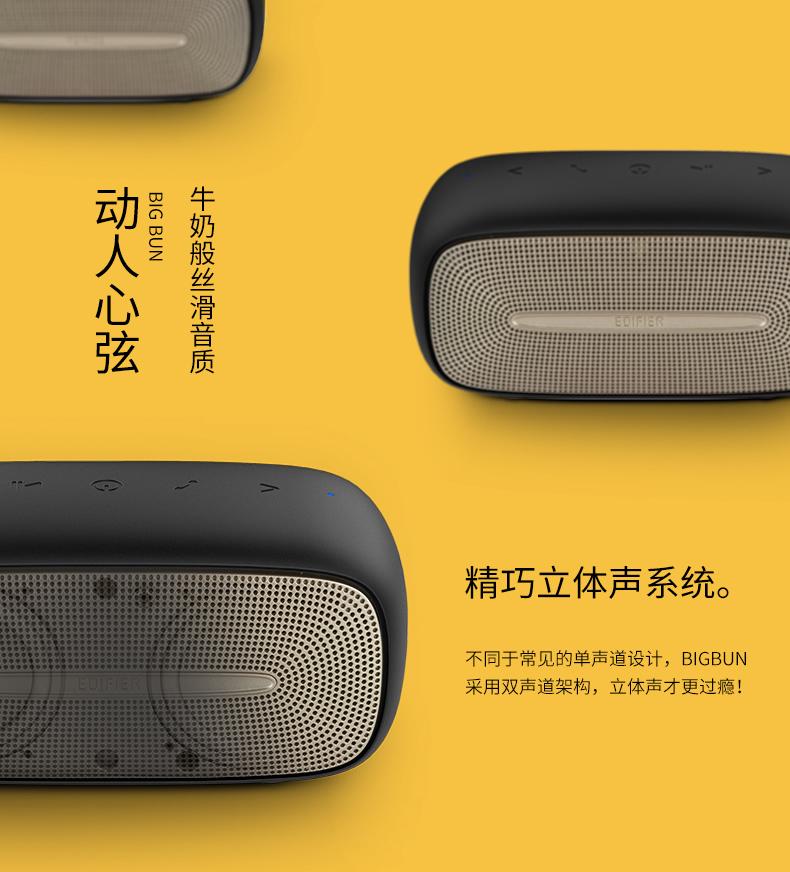 Loa Bluetooth Thiết bị cảm xúc truyền hình cho máy phát thanh siêu âm nhỏ