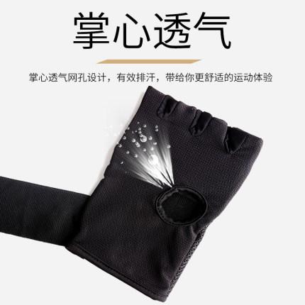 Lining thắt dây Găng tay đấm bốc Li Ning găng tay nam và nữ thể thao chiến đấu Sanda chiến đấu bảo v
