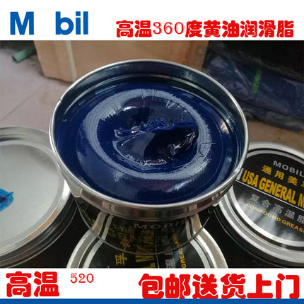 ZHENYAO Dầu bôi trơn công nghiệp Sâu bướm dầu bôi trơn nhiệt độ cao bơ dầu mỡ công nghiệp mỡ bôi trơ