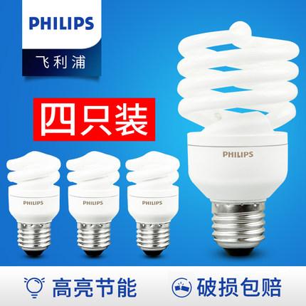 Philips  Đèn điện, đèn sạc Đèn tiết kiệm năng lượng Philips E14 sợi nhỏ E27 ốc vít nhà ấm xoắn ốc án