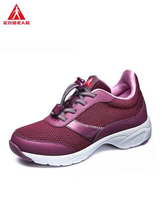 Giày nữ hàng Hot Giày buộc chân cho mẹ nhảy vuông 2019 mới nữ mềm đế dưới bà già bà hàng ngày đi tập