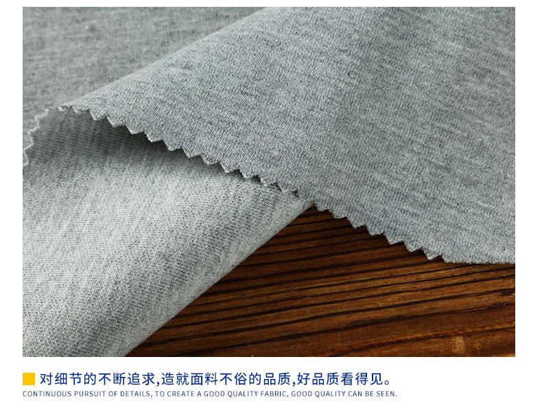HANYI Vải dệt may Dệt vải gia công nhà máy đồng phục vải mùa thu đông thể thao phù hợp với vải CVC s