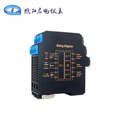 XUYANGQIDIAN Rờ -lê bán dẫn Nhà phân phối siêu mỏng cách ly 4-20ma một trong hai máy phát ba dây ba