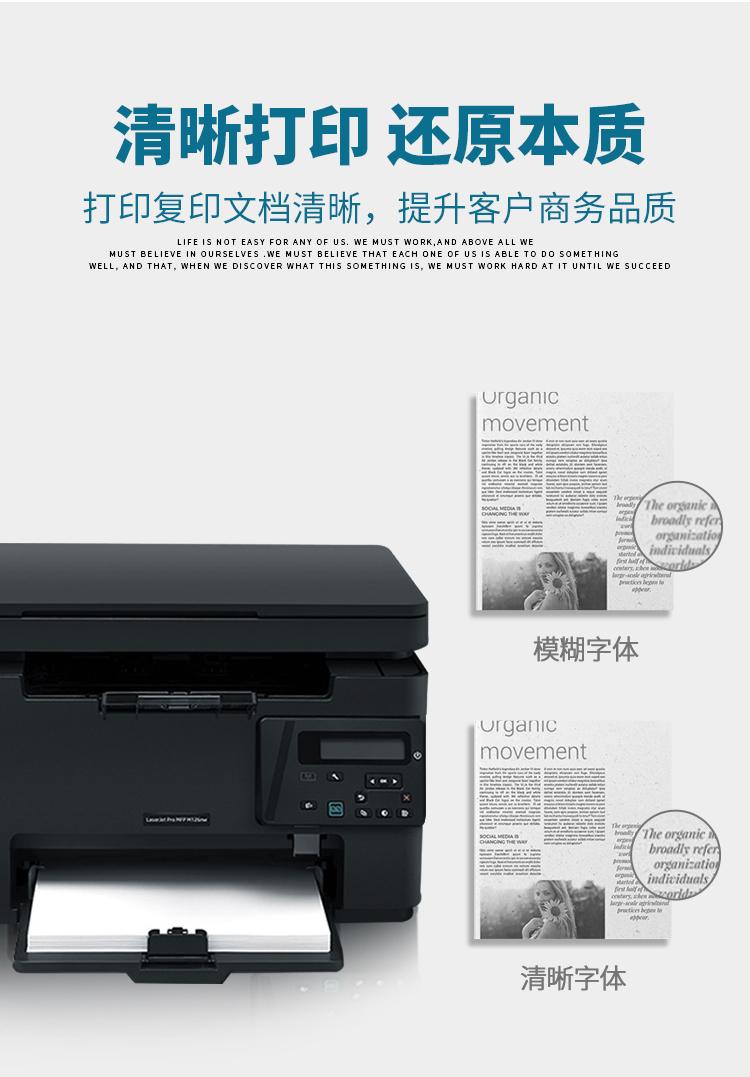 Máy in laze đen và trắng HP m126a mạng máy in laze tổng hợp để sao chép và quét văn phòng thương mại