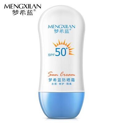 MENGXILAN chống nắng Kem chống nắng Dream Xilan 50g mùa hè ngoài trời cách ly cơ thể cách ly UV bảo