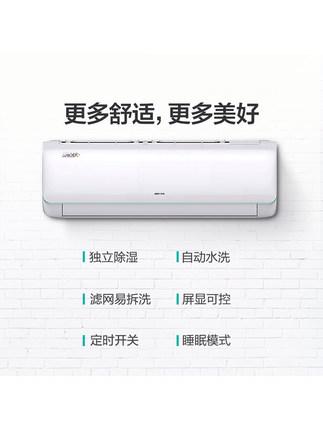 AUX  Điều hòa, máy lạnh Máy điều hòa không khí treo treo cửa hàng hàng đầu chính thức tiết kiệm năng
