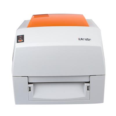 KUAIMAI Máy in Lúa mì nhanh nhãn tự động KM100 máy mã vạch máy in nhanh bề mặt điện tử máy in đơn