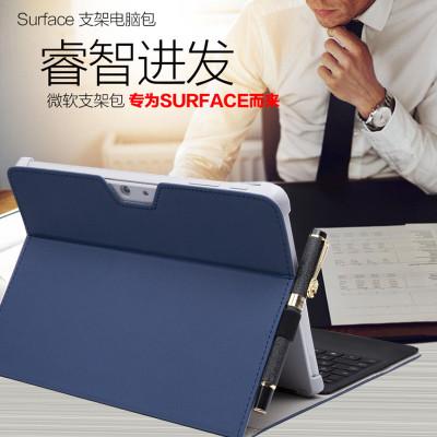 Bao da máy tính bảng Microsoft áp dụng bảo vệ máy tính bảng Surface go Surface pro4 / 5/6 bao da khu