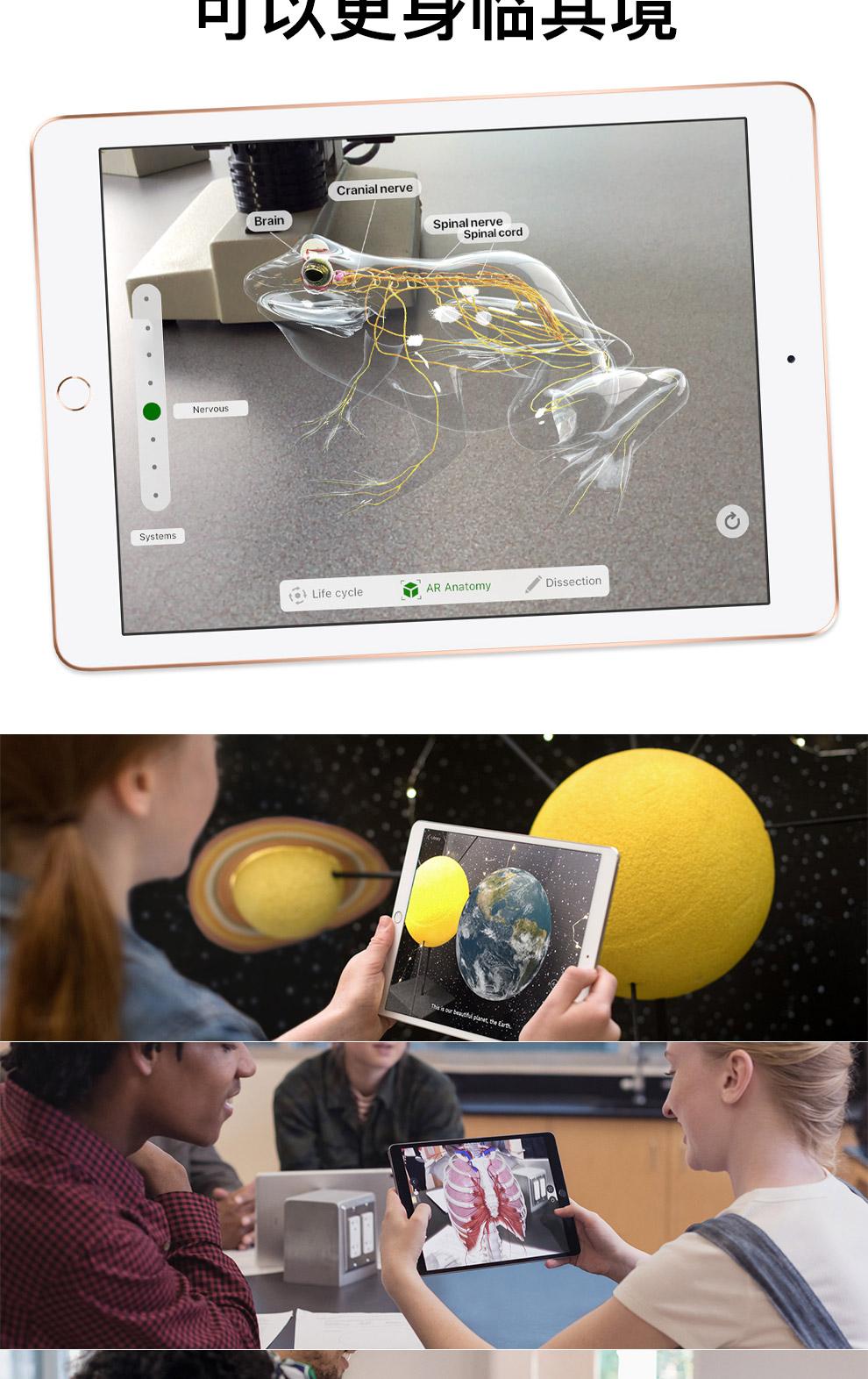 Máy tính bảng Quả táo / Quả Táo iPad bao thẩm 8 máy tính mới air2 9.7
