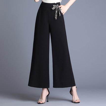 Jinguyu Sợi gai  Quần nữ mùa hè rủ rê chống nhăn đen quần ống rộng cạp cao giản dị eo cao sợi voan q
