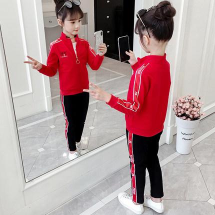 CadierHepburm  Đồ Suits trẻ em  2019 bé gái mới phù hợp với trẻ em nữ thể thao giản dị phong cách ph