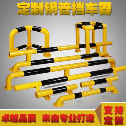 ANJIESHUN Thép chữ U Chặn ống thép phun nhựa u-type M ống thép định vị kênh chặn bánh xe chống va ch
