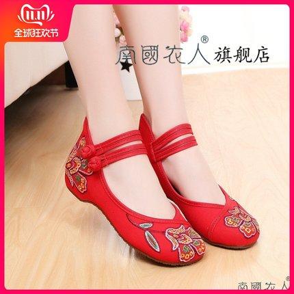 NGYR Vải thêu  2019 xuân mới năm ngón hoa gân gót giày giản dị cũ Bắc Kinh thêu giày vải quốc gia gi