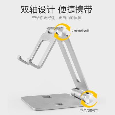changjian phụ kiện chống lưng điện thoại Điện thoại di động khung nhôm hợp kim phẳng khung phổ quát