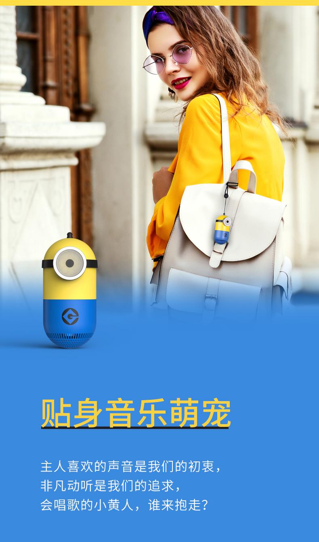 Loa Bluetooth Thiết bị nghe nhạc nhẹ, cảm xúc mỏng, cảm xúc nhỏ màu vàng.