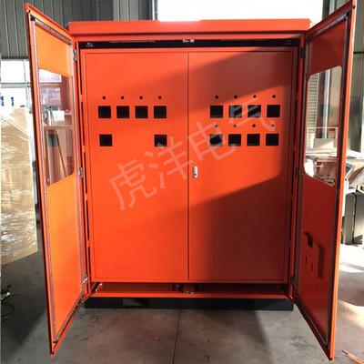 tủ điện Nhà máy phân phối trực tiếp tủ tùy chỉnh nhà máy cung cấp điện tủ ngoài trời trang web phân