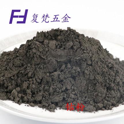 Bột kim loại  Phân tích bột coban có độ tinh khiết cao Bột coban kim loại Bột coban Nano bột coban U