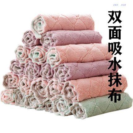 MUCHUN Vải khăn lông   Bếp dày hai mặt thấm hút lông cừu san hô không dính dầu rửa chén giẻ lau tay