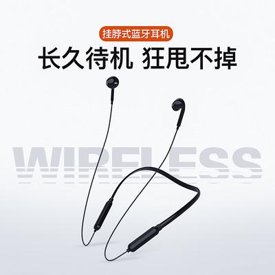 techfuerza Tai nghe Bluetooth Tai nghe Bluetooth mới 4.1 Tai kép treo cổ Tai nghe không dây thể thao