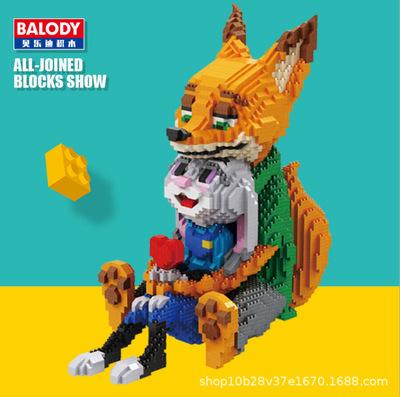 BALODY Belle di 16026 - Bộ đồ chơi lắp ráp hình con vật với hạt nhỏ khối kim cương