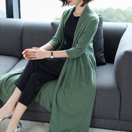 HUANJINSHAN Áo khoác Cardigan Mùa thu 2019 mới mùa thu đầu tiên của phụ nữ đan áo len trong phần dài