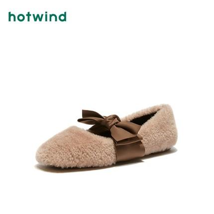 Hotwind  Giày mọi Gommino Bán trước không khí nóng 2019 mùa đông mới giày nữ lông thú gió đậu giày l