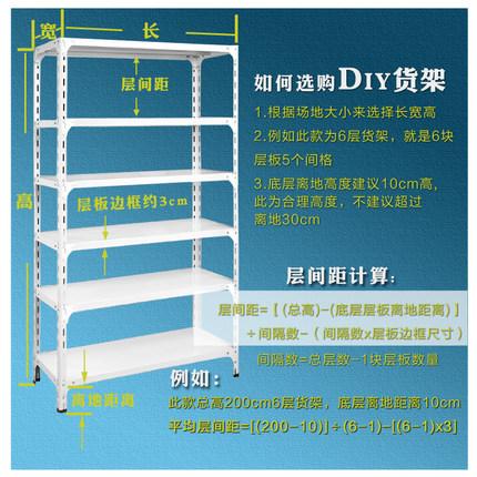 DHP Thép chữ V Kệ thép 6 lớp vạn năng kết hợp miễn phí giá kết hợp kho nhà kho sắt khung lưu trữ kệ