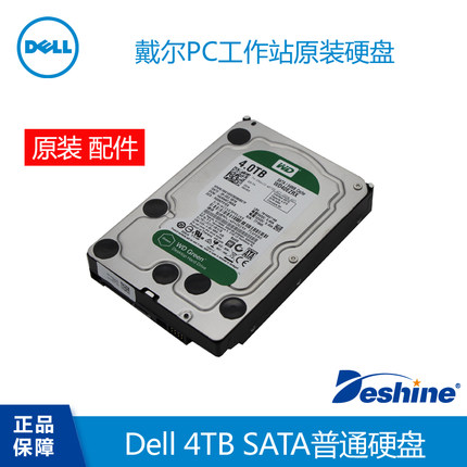 STEAM Máy tính để bàn – PC Máy trạm để bàn Dell / Dell 4TB SATA 3.5