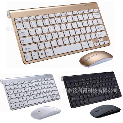 MINGLIDE Bàn phím Chuột bàn phím không dây và bộ bàn phím 2.4G chuột nhỏ bàn phím và bàn phím thiết