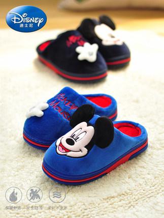 Disney dép trẻ em Dép trẻ em Disney trẻ em trai trẻ em trai trẻ em lớn chống trượt bé 1-3 tuổi giày
