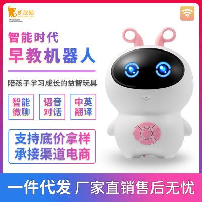 Máy học ngoại ngữ Mèo chiến thắng thông minh robot giáo dục sớm đồ chơi trẻ em quà tặng đối thoại bằ